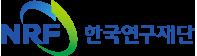 한국연구재단